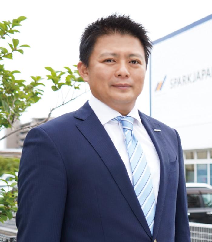 スパークジャパン株式会社代表取締役社長岡田 憲明