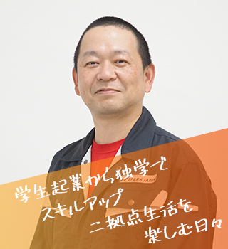 黒田 喜一
