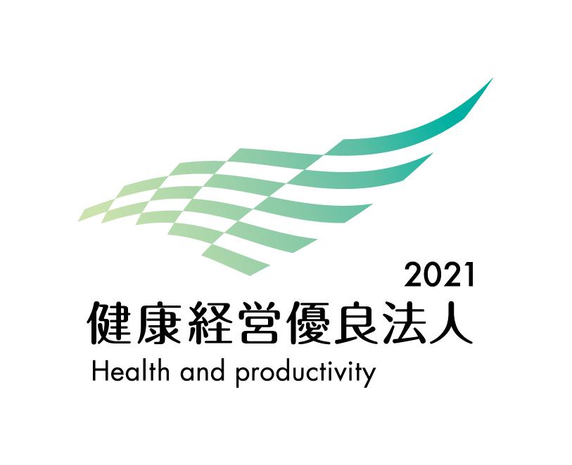 健康優良法人2021ロゴマーク